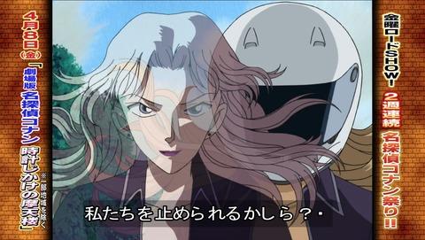 【名探偵コナン】第425話…バレてますよシルバーブレッドくん(リマスター感想Ⅲ)