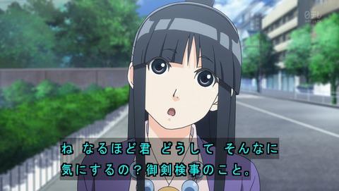 【逆転裁判】第8話 冤罪の確率、確変中!【感想】