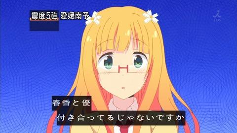 桜trick 10話 感想