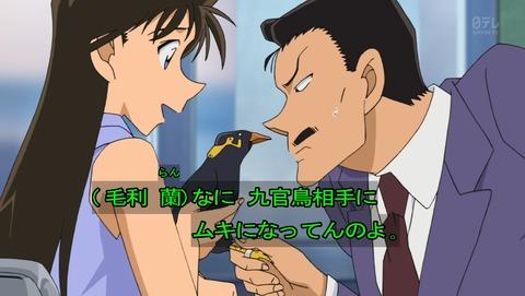 【名探偵コナン】第865話…ぬか漬けをかき回せ(感想)