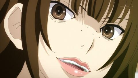 【奴隷区 The Animation】第1話 感想 600万の入れ歯で従属関係を結べます