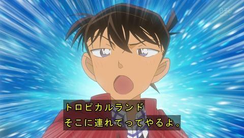 【名探偵コナン】第773話…新一またブラの話してる…(感想・後半)