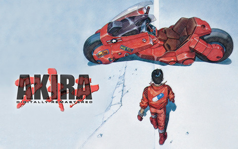 映画「AKIRA」を再評価してみようぜ