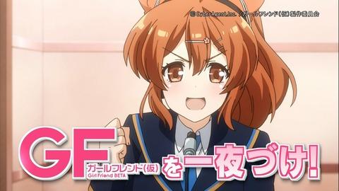 テレビ東京「一夜づけ」にてガールフレンド(仮)特集!一番人気の女の子は…