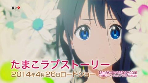 【たまこまーけっと】新作映画キャスト&公開日&タイトル発表!!!!ラブストーリーだと!?
