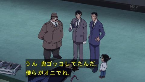 名探偵コナン 736話 感想  80