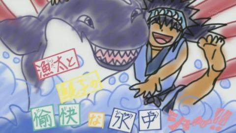 【遊戯王DM バトル・シティ編】第18話 感想 浮気はまずいですよ社長!
