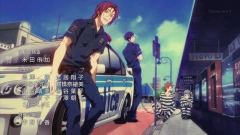 Free! 2期 聖地 シドニー