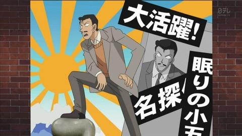 名探偵コナン 384話 感想