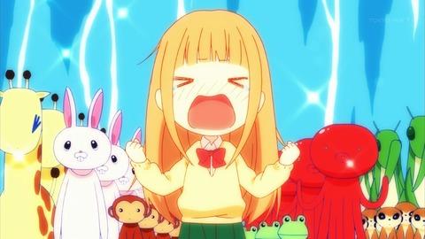 田中くんはいつもけだるげ 3話 感想