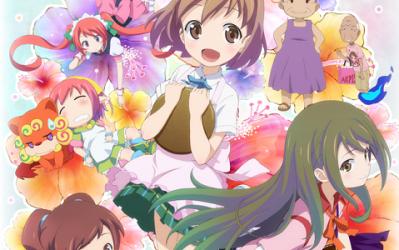 『はいたい七葉』第2期が4月から放送決定!