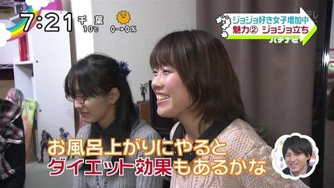 【速報】日テレ『ZIP!』ジョジョ好き女子特集、出演者がツイッターでやらせを暴露! 分かってた!