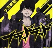 2013年TVアニメ化決定の『ブラッドラッド』スタッフ&キャラデザ公開!