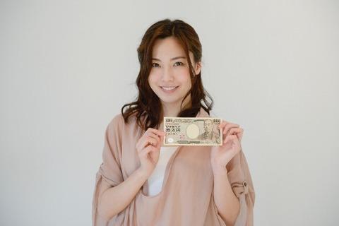 自販機から大量の小銭が出てきてしまった結果wwwwwwwww