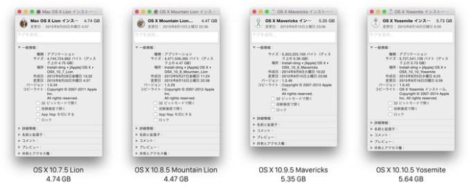 Mac-OS-X-Lion-1075-OS-X-10105-Installer-Info