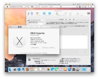 OS-X-10-10-5-Yosemite-SS
