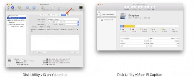 Disk-Utility-Yosemite-and-El-Capitan-RAID