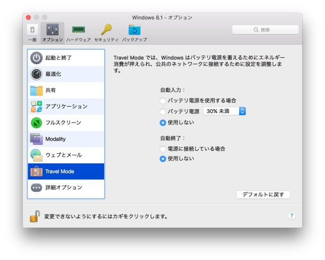Parallels-Desktop-10-and-11-for-Mac-img3