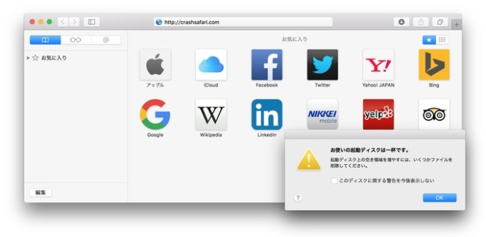 CrashSafari-com-on-Mac-Hero