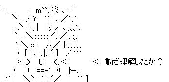 【新生FF14】真タイタン 32【攻略】