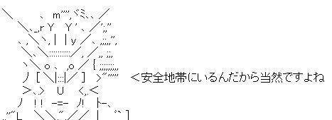 【新生FF14】真タイタンで重み警告音出さないタンクは何なの?