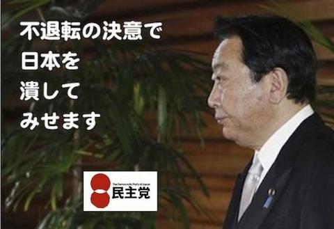 【効いてるw効いてるw】竹島単独提訴「韓国相当嫌がってる」