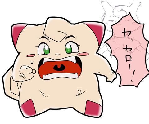 任天堂「ポケモン界のアイドルはピカチュウ、プリン、ピッピ」