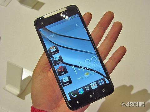 冬スマホ最強機「HTC J butterfly」が12月9日発売で決定