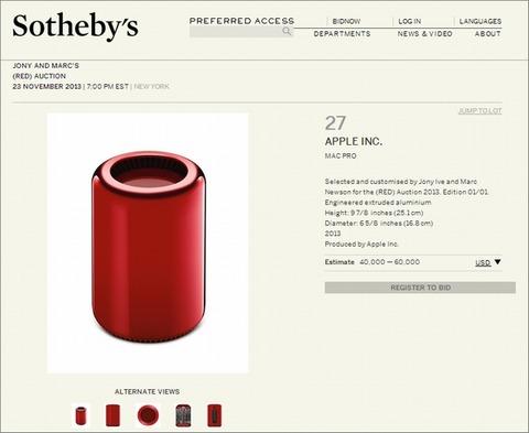 Apple、赤いMac Proをチャリティーオークションに出品、ジョニーライデンをリスペクトか