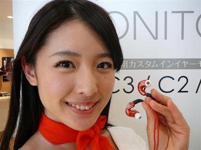 3Dプリンター使って高性能イヤホンを個別受注生産 オンキヨー&パイオニアが約6万円から