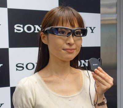 ソニー、眼鏡型端末「スマートアイグラス」発表