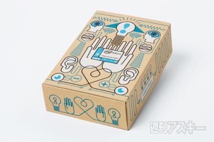 (電子工作) 明日から開催のMaker Faire Tokyo 2014でIntel Edisonを無料配布!バッテリやArduino拡張ボードなど同梱!!