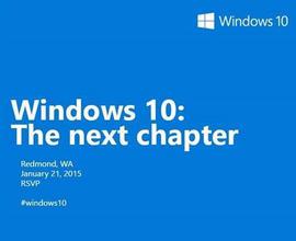 米マイクロソフト(Microsoft)、「Windows 10」のイベントを1月21日に開催へ