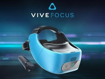HTC、完全ワイヤレス&スタンドアロンVR HMD「Vive Focus」を発表