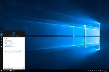 Windows 10の日本語IMEが改善へ 開発プレビュー版公開
