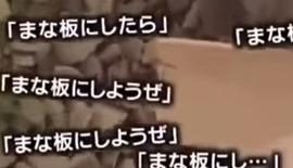 TOKIOが自作PCを作るときにありがちなこと