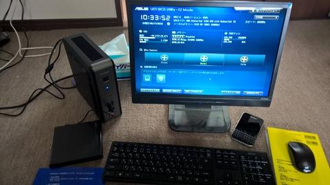 ワイ将、ウッキウキで初の自作PCに挑戦 「初期設定終わったでー」