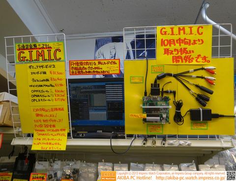 【秋葉原】PC-9801、X68000、Sound Blaster16…FM音源チップで「本物」再現、レトロサウンド向けのUSB音源が関東初店舗販売