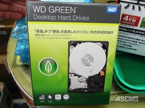久々に内蔵HDD買おうとしたら、数年前よりすげぇ値上げしてないか?