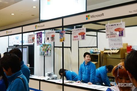 【画像あり】 マイクロソフトがコミケに出展 オタクに媚び媚びですねこれは・・・