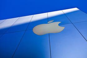 日本郵政とAppleとIBMが業務提携wwwww