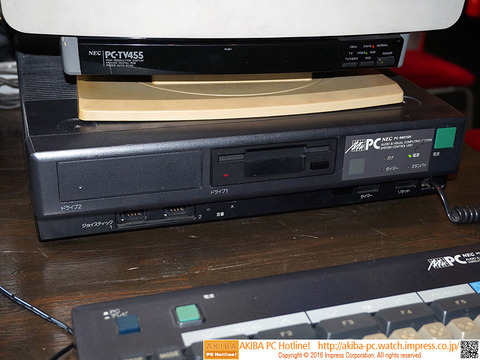 NEC PC-6601SR 税込み64,800円で販売中! FDDやキーボード付属の動作品