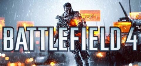 『Battlefield4』…2020年の中国が舞台、720p/60 FPS  尖閣諸島も登場