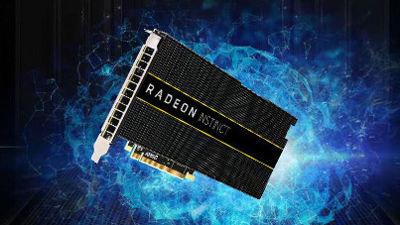 AMDがTitan Xを上回る性能のVegaアーキテクチャ採用GPU「Radeon Instinct MI25」を発表