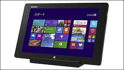 シャープがタブレット端末「Mebius Pad」 IGZO液晶、Windows 8.1搭載