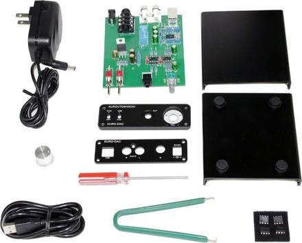 玄人志向 はんだ不要の組み立て式USB DAC/ヘッドホンアンプ「KURO-DAC-KIT」 価格は1万円前後(税別)