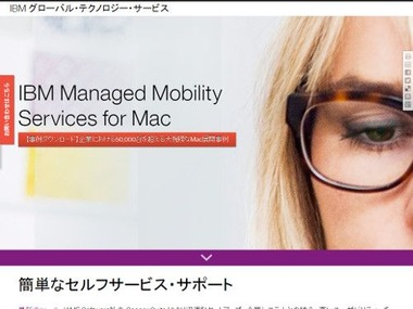 160516_IBM_01_500x375_500x375