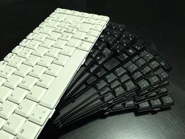 keyboards-633281_1280