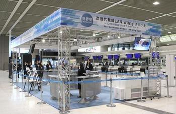 Wi-Fiより10倍速いWiGig実証スタート――成田空港で「世界初」