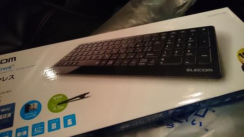 1万円もするキーボード買ってきたから開封する